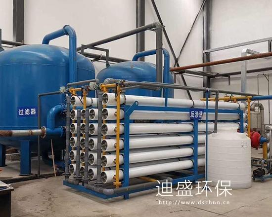 鄒城自來水廠純水設備安裝