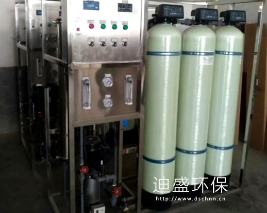 鄒城化工純化水/純水設備