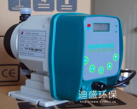 鄒城DP系列電磁隔膜計量泵