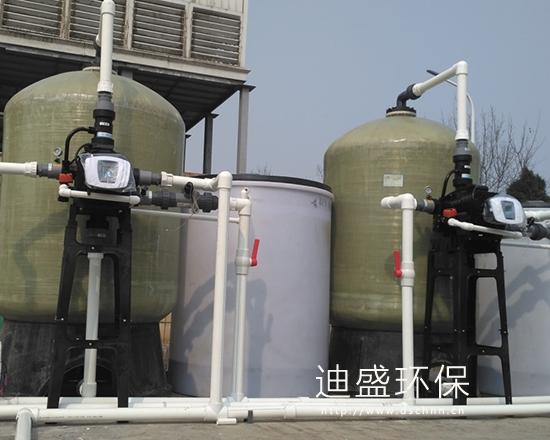 鄒城五十噸軟化水設備
