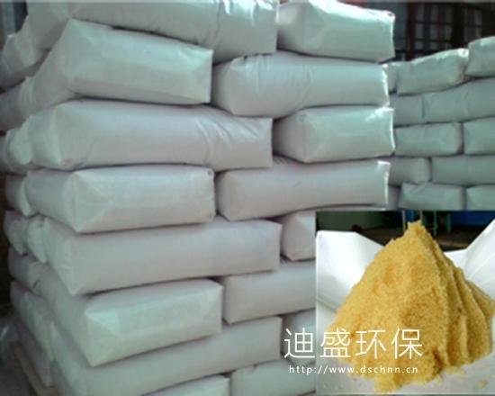 鄒城軟化離子樹脂