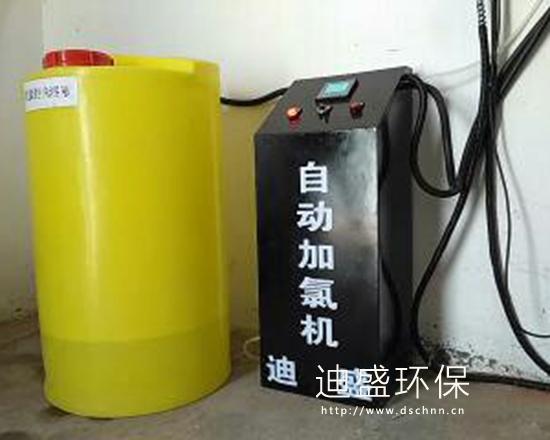 鄒城流量比例加氯設備