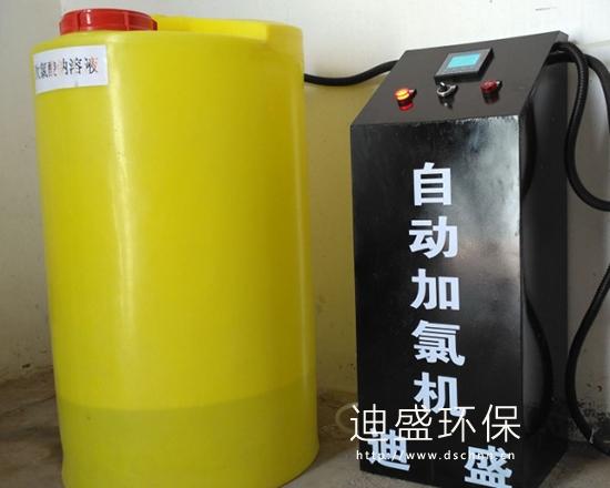 鄒城水產用水加氯設備
